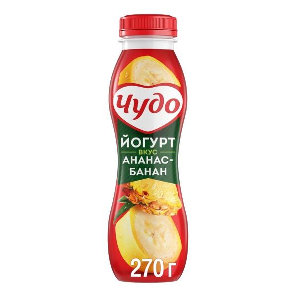 Йогурт питьевой Чудо 2,4% 270гр ананас-банан БЗМЖ