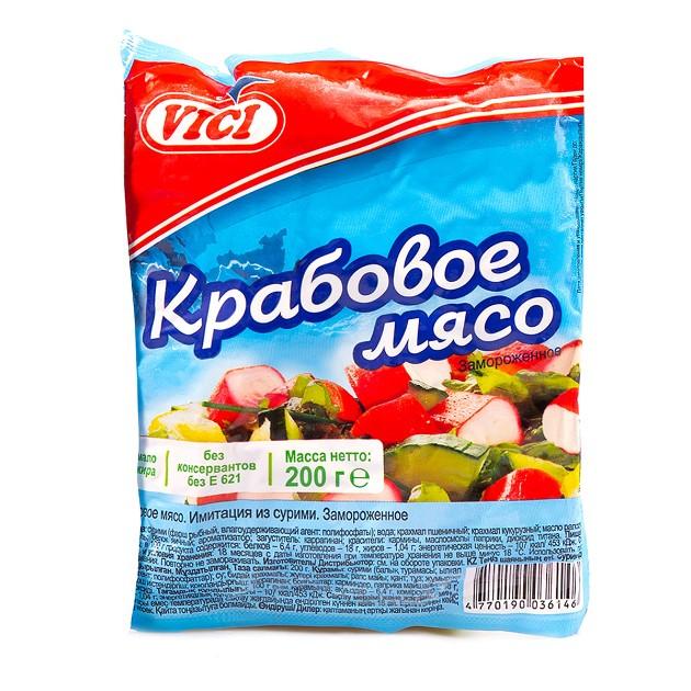 Крабовое мясо замороженное Vici 200гр