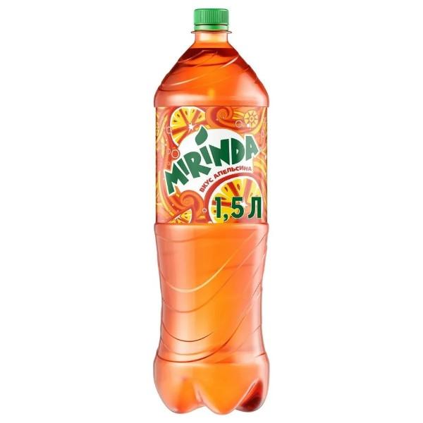 Напиток сильногазированный Mirinda 1,5л апельсин