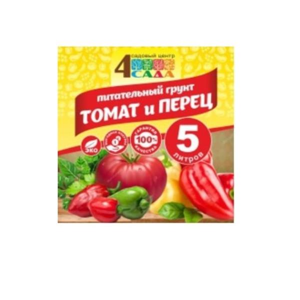Грунт Томат- перец 4 сада 5л