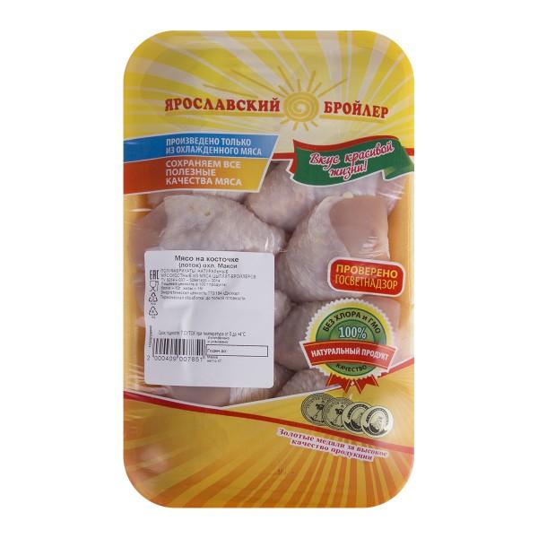 Мясо на косточке охлажденное Ярославский бройлер
