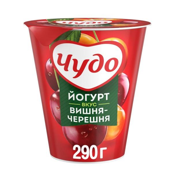 Йогурт Чудо 2,5% 290гр вишня-черешня БЗМЖ