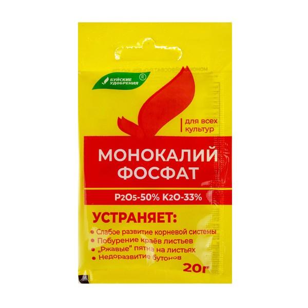 Удобрение Монокалийфосфат Буйский химический завод 20гр