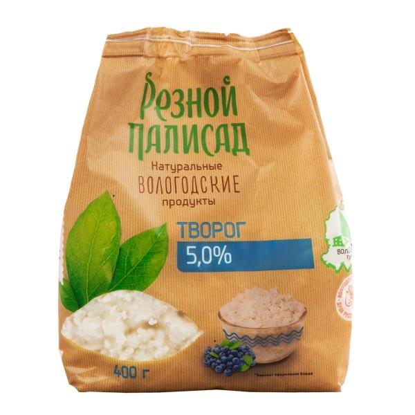 Творог Резной палисад 5% 400гр БЗМЖ