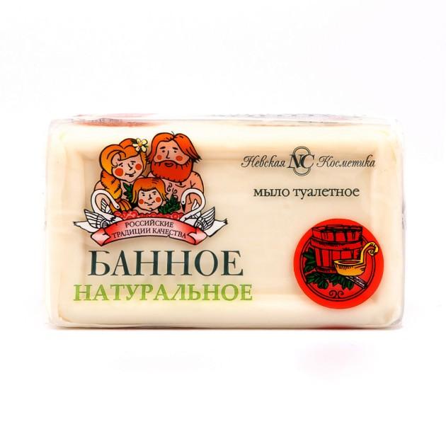 Мыло туалетное Невская косметика Банное 140гр