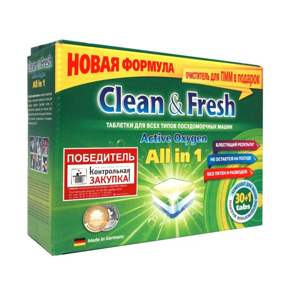 Таблетки для посудомоечных машин Clean&Fresh All in 1 30шт+1