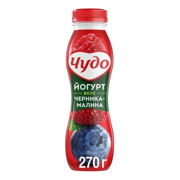 Йогурт питьевой Чудо 2,4% 270гр черника-малина БЗМЖ