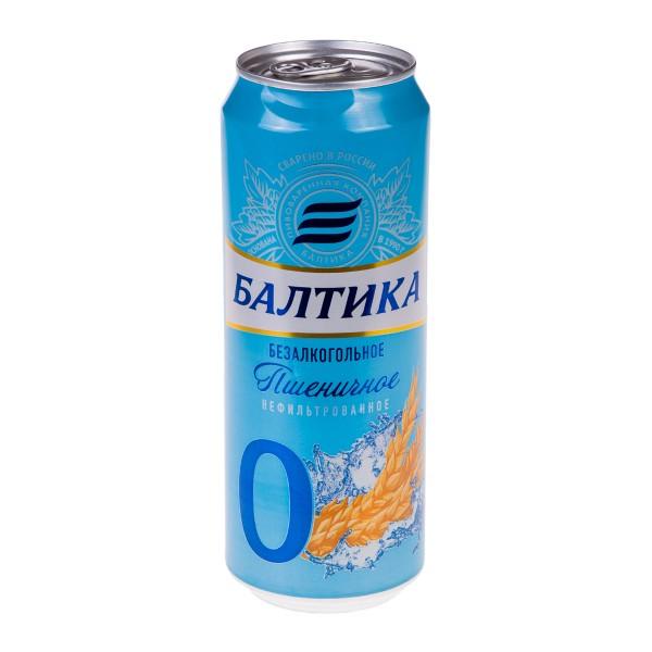 Пиво безалкогольное пшеничное нефильтрованное 0,5% Балтика №0 0,45л