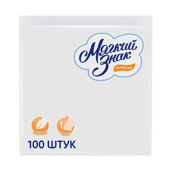 Салфетки бумажные Мягкий знак 100шт