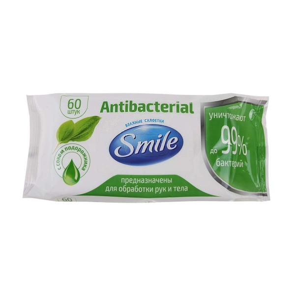 Салфетки влажные Smile Антибактериальные 60шт с соком подорожника