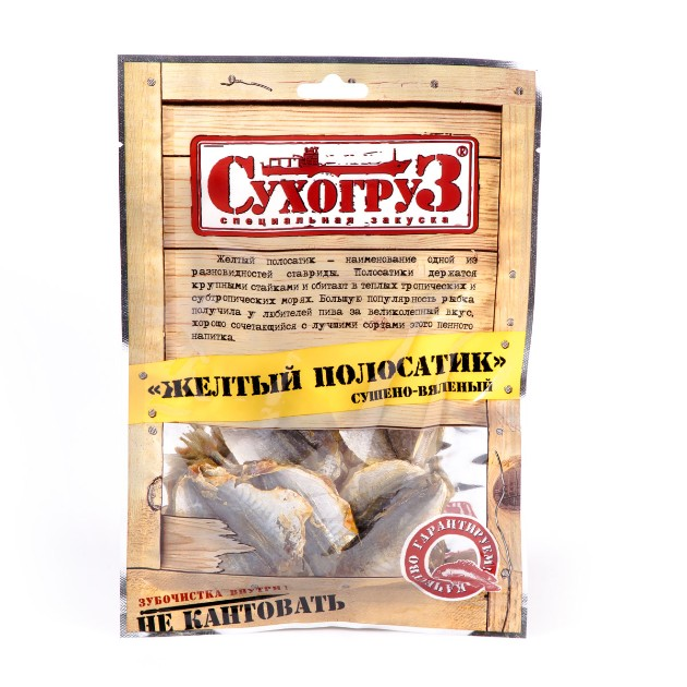 Желтый полосатик сушено-вяленый Сухогруз 70гр