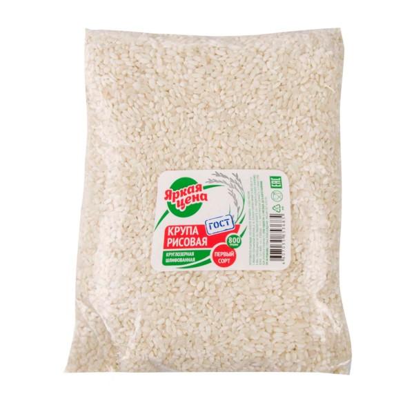 Крупа рис круглозерный Яркая цена 800гр