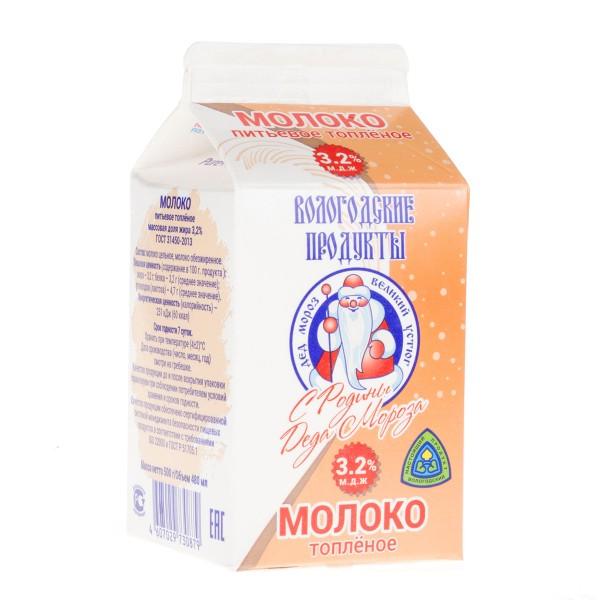 Молоко топленое Великий Устюг 3,2% 480мл БЗМЖ