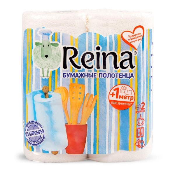 Полотенца бумажные Reina 2 слоя 2 рулона