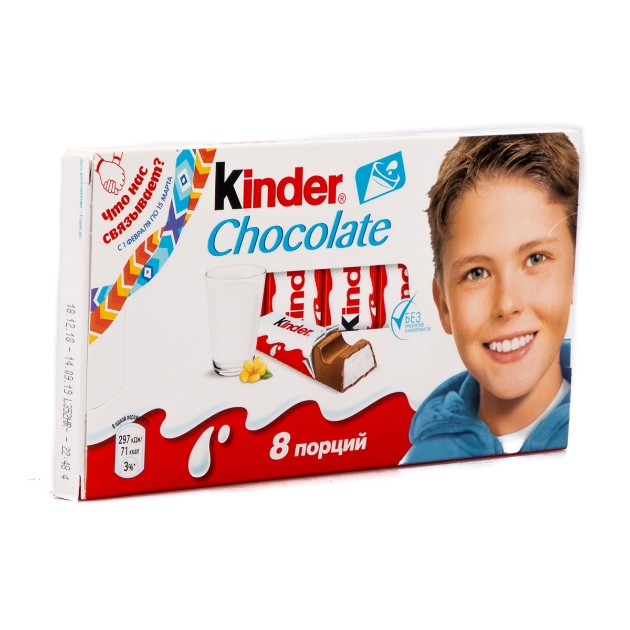 Шоколад Kinder Chocolate 100гр