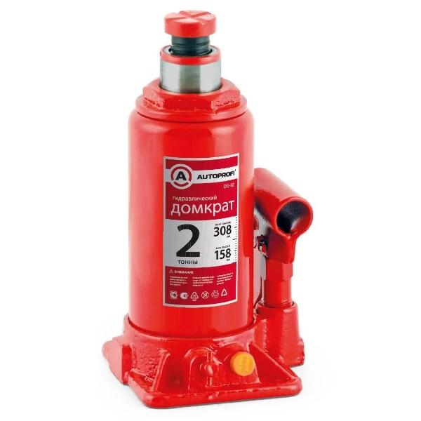 Домкрат гидравлический бутылочный Autoprofi 2Т подъем 158-308мм
