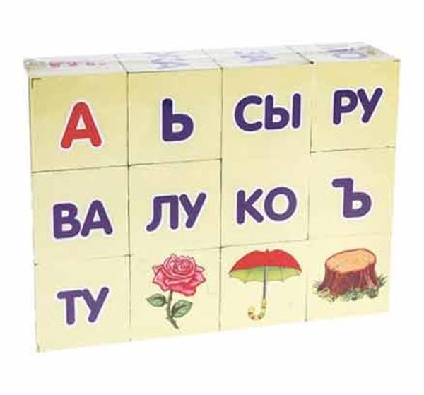 Набор кубиков Читаем по слогам А.Л..Зайцев 12шт