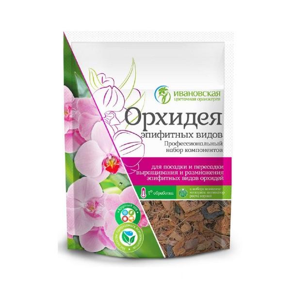 Грунт для орихидей Ивановская Цветочная оранжерея 2,5л
