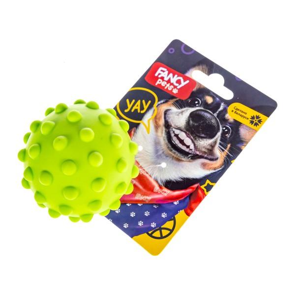 Игрушка для собак Мячик ежик Fancy Pets