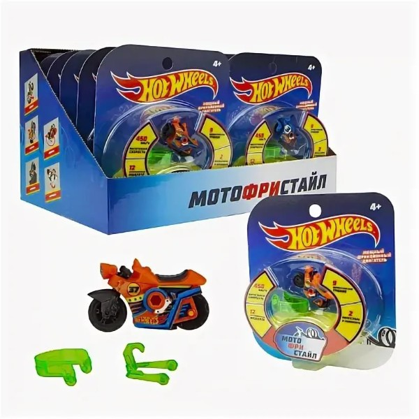 Игра мотобайк с аксессуарами Мотофристайл Hot Wheels