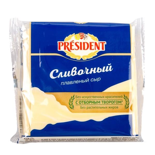 Сыр плавленый 40% President 150гр сливочный БЗМЖ