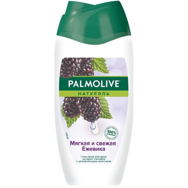 Гель для душа Palmolive Натурэль 250мл мягкая и свежая ежевика