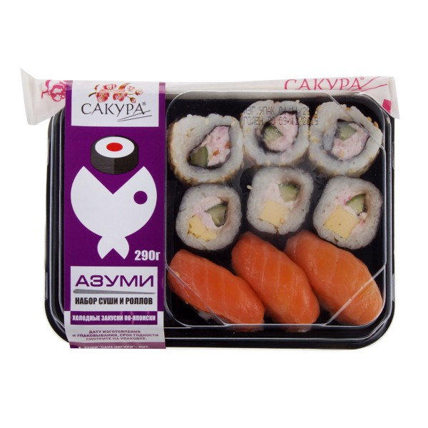 Набор суши и роллов Азуми Сакура 290гр