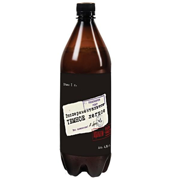 Пиво темное легкое экспериментальное Афанасий 4,5% 1л