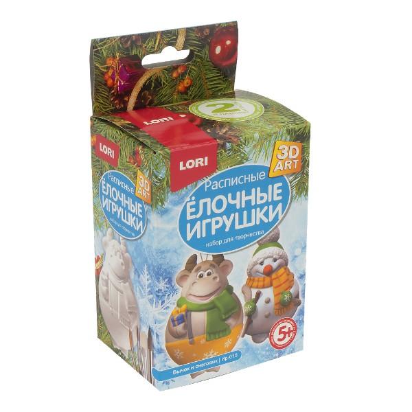 Набор для творчества Роспись елочных игрушек Бычок и снеговик