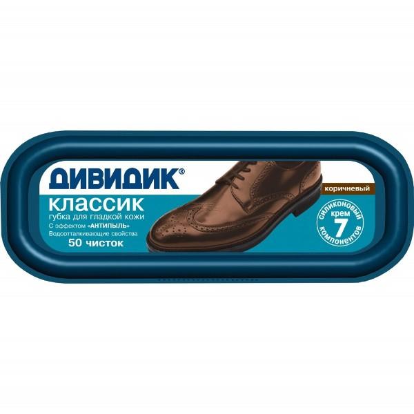 Губка для обуви Дивидик Классик коричневый