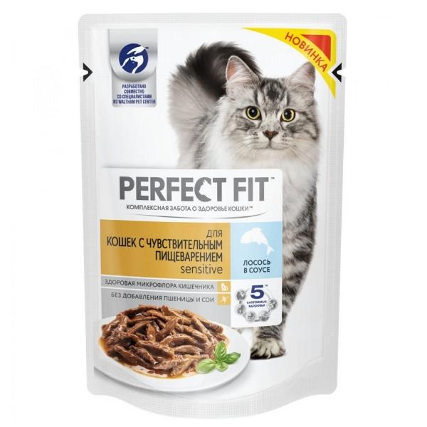 Корм для кошек с чувствительным пищеварением Perfect Fit 85гр с лососем