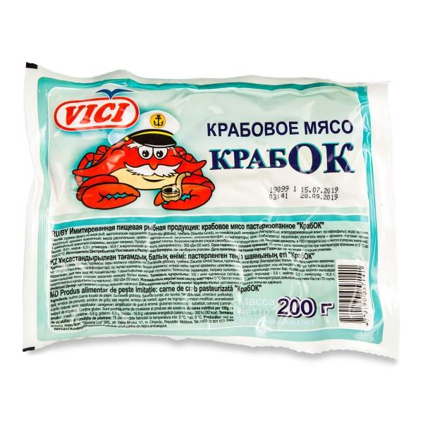 Крабовое мясо Крабок охлажденное Vici 200гр