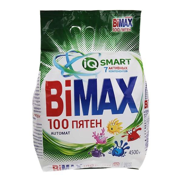 Порошок стиральный автомат Bimax 4,5кг100 пятен