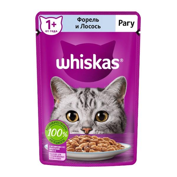 Корм для кошек Whiskas 75г рагу с  форелью и лососем