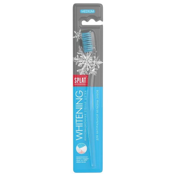 Зубная щетка Splat Professional Whitening medium