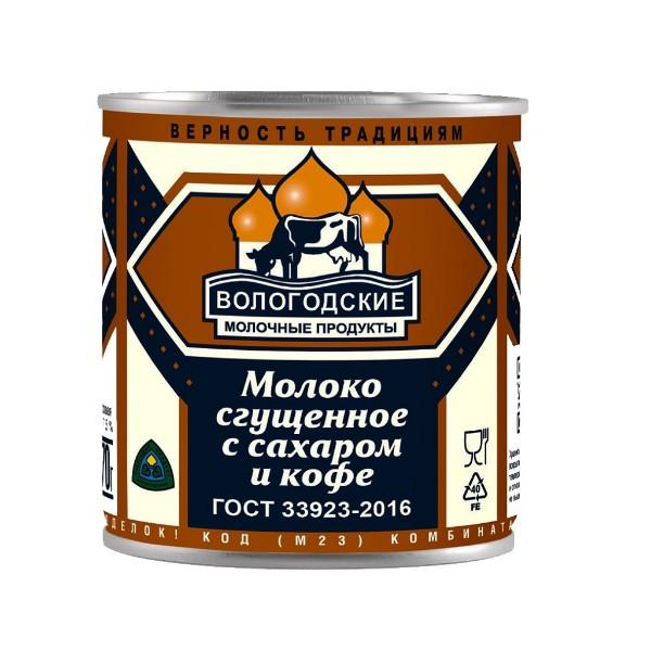 Кофе со сгущенным молоком Вологодские молочные продукты 7,5% 370г БЗМЖ