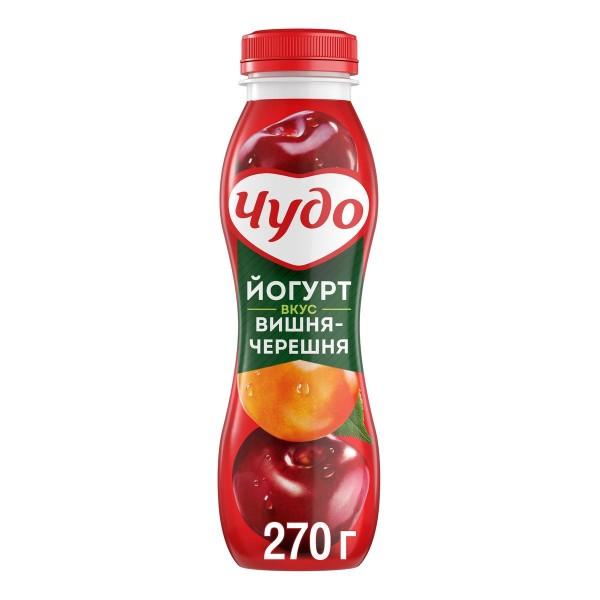 Йогурт питьевой Чудо 2,4% 270гр вишня-черешня БЗМЖ