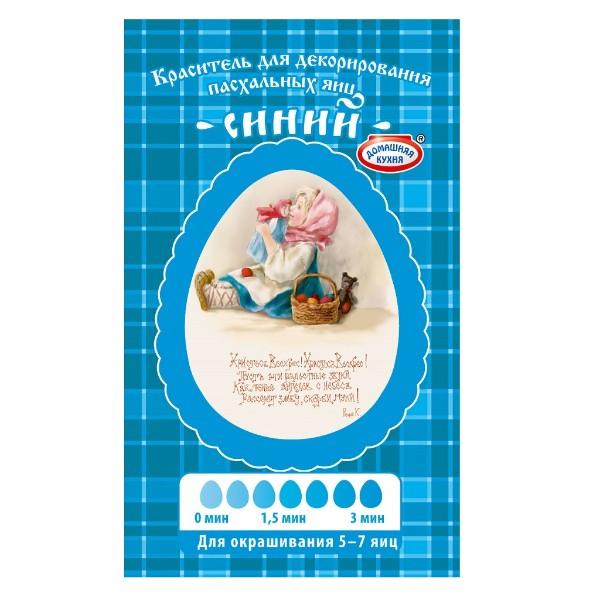 Краситель для декорирования яиц Домашняя кухня