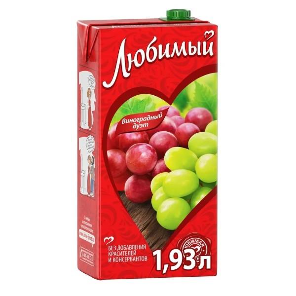 Напиток сокосодержащий Любимый 1,93л виноградный дуэт