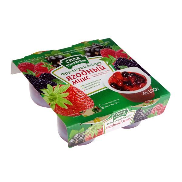 Десерт фруктовый Сила традиций 4х100г ягодный микс