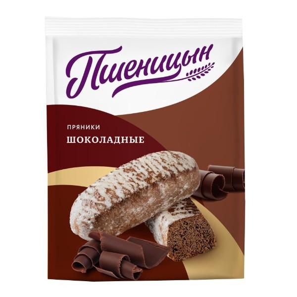 Пряники Пшеницын Шоколадные Агеевский 200г