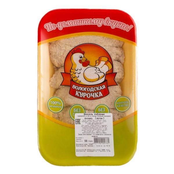 Шницель куриный рубленый охлажденный Вологодская курочка 500гр