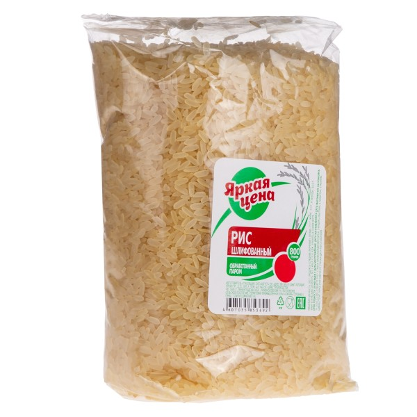 Крупа рис пропаренный Яркя цена 800гр