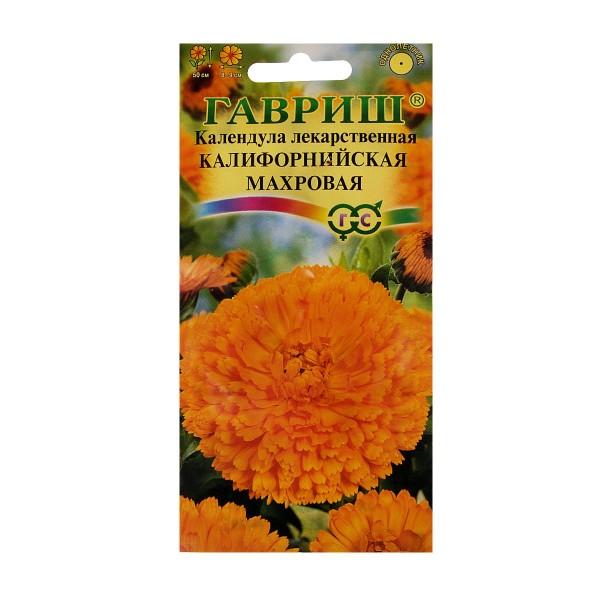 Семена цветы Календула Калифорнийская махровая Гавриш