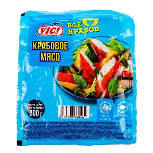 Крабовое мясо охлажденное Vici 200г