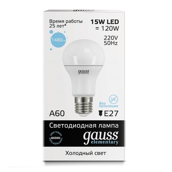 Лампа светодиодная Gauss Elementary А60 15W E27 6500K