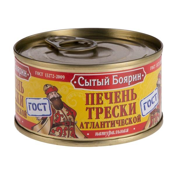 Печень трески натуральная Сытый боярин 120гр