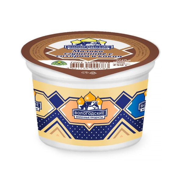 Какао со сгущенным молоком Вологодские молочные продукты 7,5% 250гр БЗМЖ