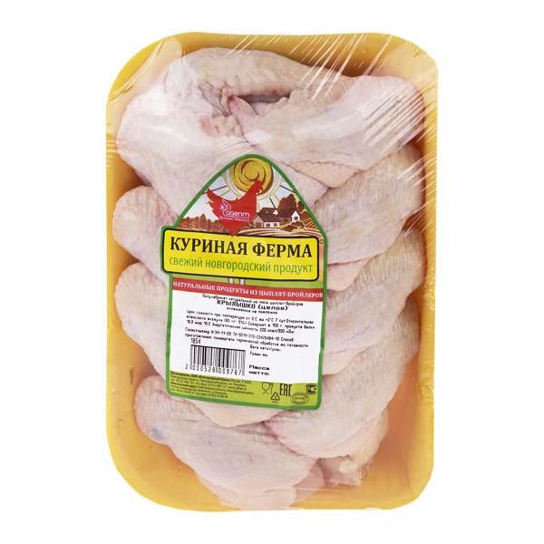 Крыло цыпленка-бройлера охлажденное Куриная ферма