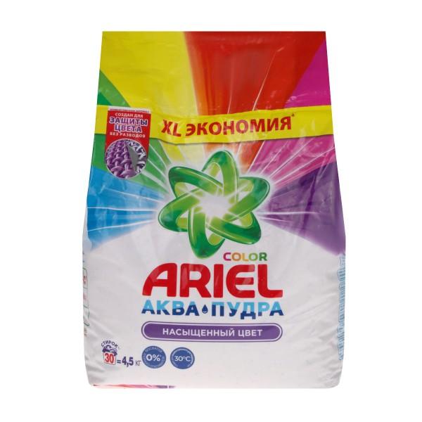 Порошок стиральный Ariel Аква-пудра автомат Color&style 4,5кг